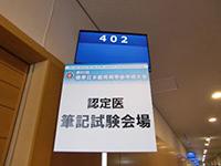 歯周病学会報告 2017福岡